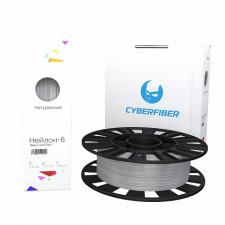 Нейлон CyberFiber, 1.75 мм, натуральный, 450 г