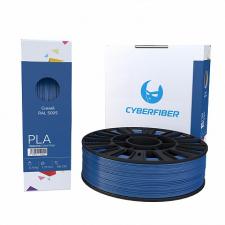 PLA пластик CyberFiber, 1.75 мм, синий, 750 г