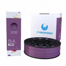 PLA пластик CyberFiber, 1.75 мм, сиреневый 750 г
