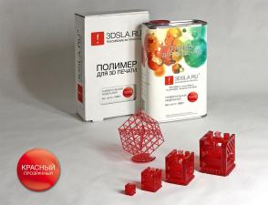 Фотополимер 3DSLA красный прозрачный, 1 кг