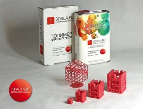 Фотополимер 3DSLA красный непрозрачный, 1 кг