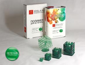Фотополимер 3DSLA зеленый прозрачный, 1 кг