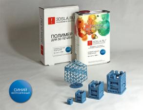 Фотополимер 3DSLA синий непрозрачный, 1 кг