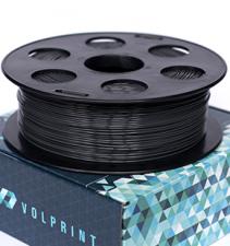 Серый ABS пластик VolPrint для 3D-принтеров 1.75 мм 1 кг
